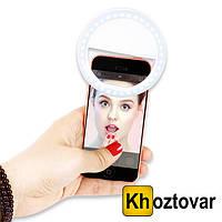 Селфи кольцо Luxury 36 LED Ring Light Up Selfie | Сели ринг