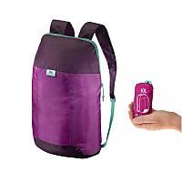 Рюкзак QUECHUA Ultra Compact 10 л фиолетовый