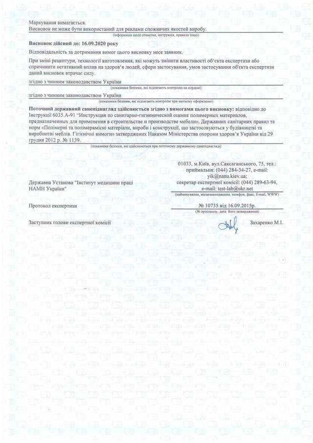 ширма медицинская недорого купить в украине
