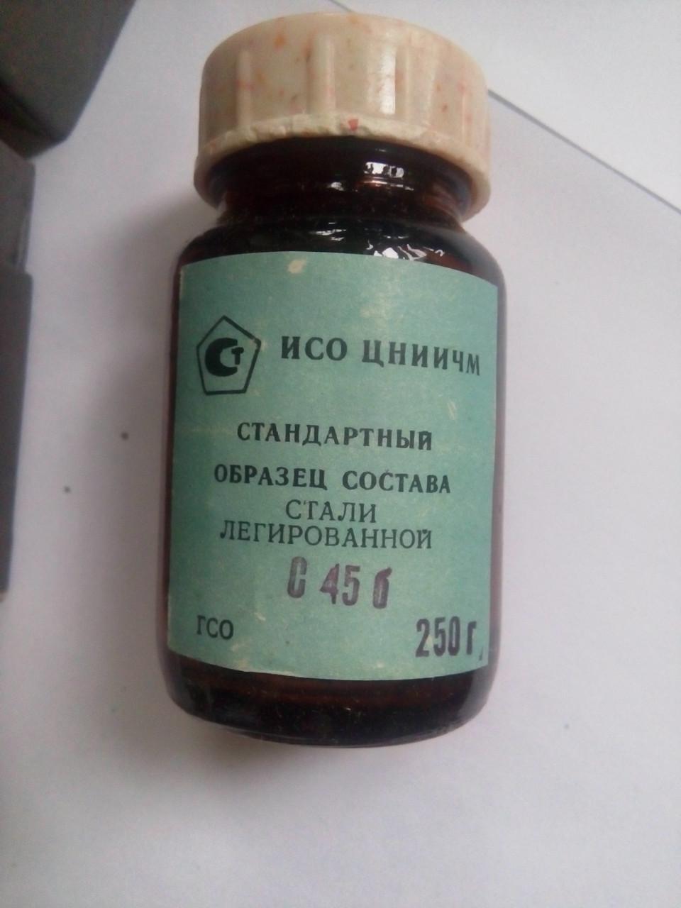 Образец(С45б)Сплав прецизионный типа Х27Ю5Т