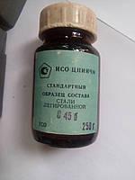 Стандартные образцы химического анализа , образец(С46б)Сплав прецизионный типа  29НК