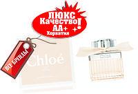 Chloe Fluer Eau De Parfum Хорватия Люкс качество АА++ Хлое Флерс де Парфюм