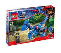 Конструктор QS08 серия Мир Юрского периода 75905 Нападение динозавра (аналог Lego Jurassic World)