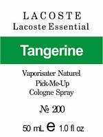 Парфюмерное масло на разлив для мужчин 200 «Lacoste Essential»