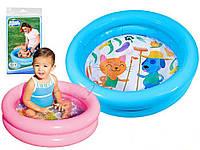 Надувной детский бассейн Bestway 51061  61 х 15 см