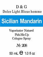 Парфюмерное масло «Light Blue pour Homme Dolce&Gabbana»
