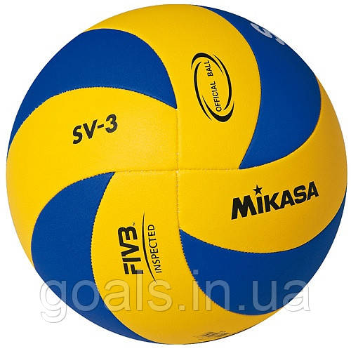 Мяч волейбольный Miksa SV-3 (Оригинал)
