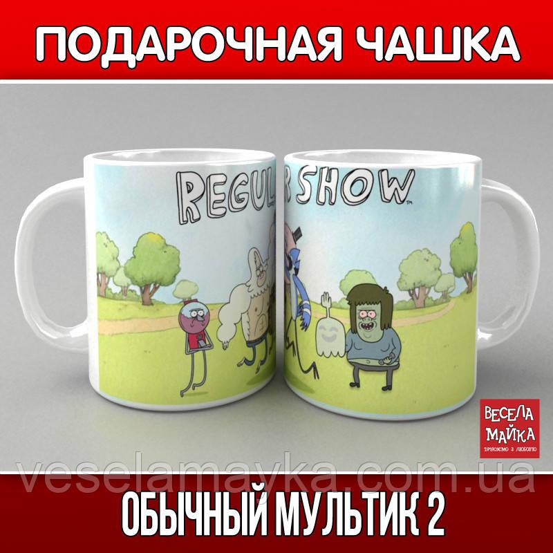 """Чашка """"Обычный мультик 2"""""""