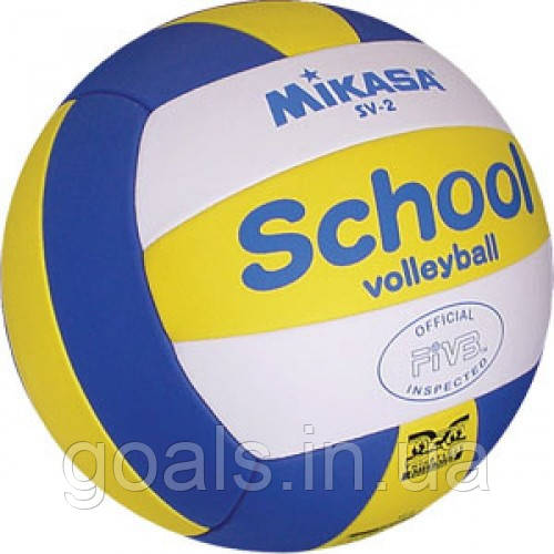 Мяч волейбольный Mikasa SV-2