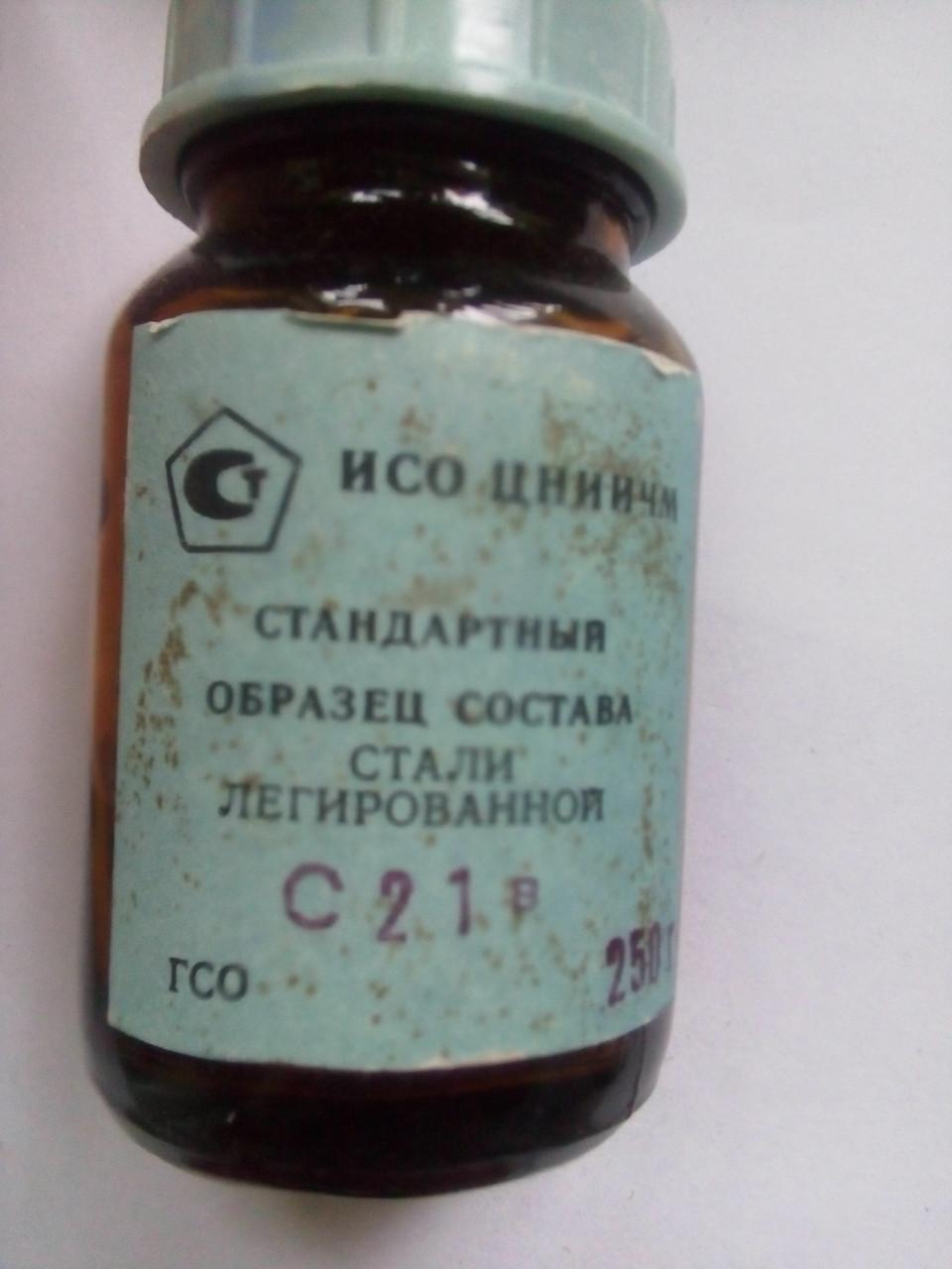 Образец(С21в)сталь легированного типа  4Х2В5МФ
