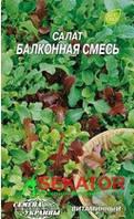 """Семена салата Балконная смесь, 0,5 г, """"Семена Украины"""" Украина"""