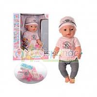Кукла Baby born BB 010d-s-ua с аксессуарами, пупс в шапочке