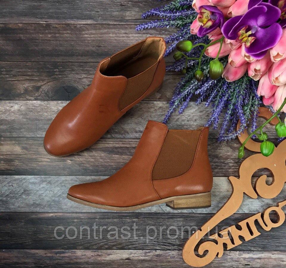 Актуальные базовые ботинки London Rebel с широкими боковыми резинками   SH3129