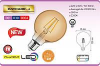 Лампа FILAMENT LED Шар 4W RUSTIC GLOBE-4