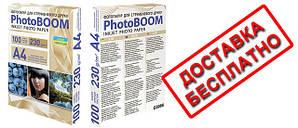 При покупке фотобумаги PhotoBOOM бесплатная доставка по Украине!