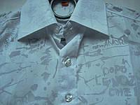 Шведка для мальчика Sanyouli приталенная белая с рисунком , фото 1