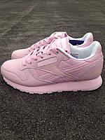 Кроссовки Reebok женские розовые