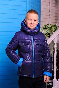 Демисезонная куртка для мальчиков