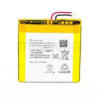 Оригинальная батарея Sony Xperia Acro S/LT26w (1253-4166.2) для мобильного телефона, аккумулятор.
