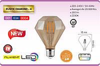 Лампа FILAMENT LED Діамант 4W RUSTIC DIAMOND-4