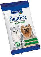 Салфетки для собак и кошек гигиенические влажные с алоэ 30 шт Sani Pet