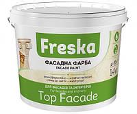 Краска фасадная Top Fasade 1,4кг FRESKA