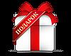Покупай фотобумагу PhotoBOOM и гарантировано получай подарок!