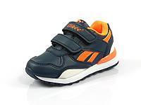 Детские кроссовки для девочек Clibee K-185 тем.Синий+Оранж (Размеры: 26-31)