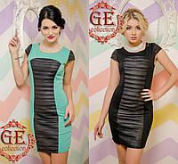 Модное женское мини платье