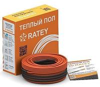 Двужильный нагревательный кабель RATEY RD2 280 Вт 15,6м.