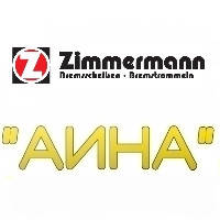 Диски тормозные Zimmermann