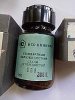 Образец(С6б)сталь  углеродистая, фото 1
