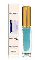 Мужской мини-парфюм Paco Rabanne Ultraviolet Man (Пако Рабанн Ультрафиолет Мэн) в стеклянном флаконе, 20 мл