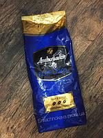 Кофе в зернах Ambassador Blue Label 1 кг / Амбассадор