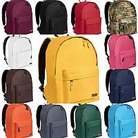 Рюкзак школьный молодежный желтый City Surikat 16л. (унисекс, шкільний рюкзак, городской рюкзак)