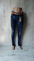 Джинсы для девушки  M.SARA Jeans