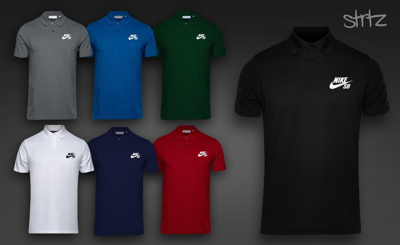 Спортивня мужская футболка поло Nike SB, Футболка Найк сб (есть разные модели в наличии) - SOMA в Полтаве