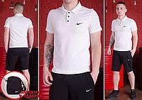 Белая футболка поло мужская Nike, футболка Найк (вишивка логотип)