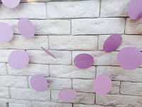 Бумажная гирлянда из кругов, 5 метров сиреневая