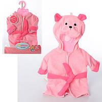 Одежда для пупса Baby Born ,аналогов высотой 42 см Warm Baby 05063