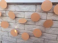 Бумажная гирлянда из кругов, 5 метров персиковая