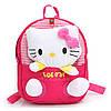 Большой выбор детских сумок, рюкзаков