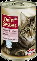 Мясное рагу для кошек Dein Bestes mit Kalb & Huhn, 400 гр.