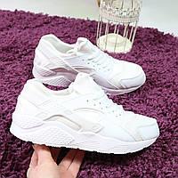 Кроссовки женские белые реплика Nike Huarache ( хуарачи)