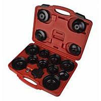 Комплект чашек TJG для съёма масляных фильтров 16пред(A2094) (А2094 (5))