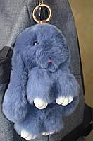 Кролик Брелок из натурального меха