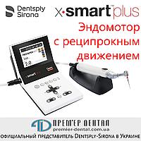 X-smart plus, эндодомотор (Dentsply-Sirona)