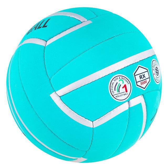 Мяч волейбольный Ronex   - BUDO-sport.net в Одессе