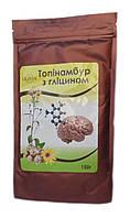 Топинамбур с глицином для головного мозга порошок Оливиа, 150 гр