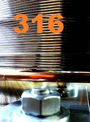Проволока нержавеющая 316 д.0.2мм